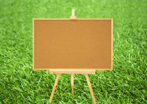 看板制作の適切な素材と価格