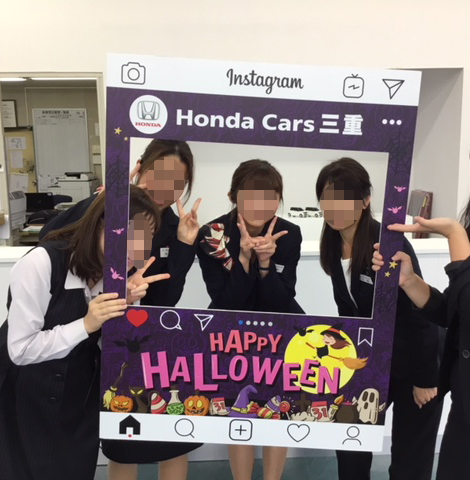 Honda Cars 三重様