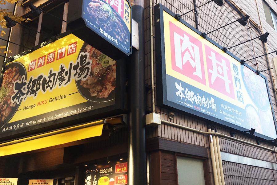 壁面看板_飲食店